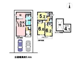 ハートフルタウン名古屋市南区天白町11期 全1棟 新築一戸建て