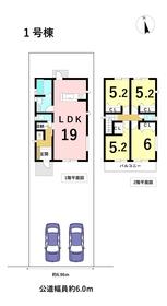 グラファーレ名古屋市港区川園2期 全3棟 1号棟 新築一戸建て