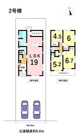 グラファーレ名古屋市港区川園2期 全3棟 2号棟 新築一戸建て