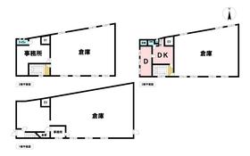 ●名古屋市中川区中郷4丁目 倉庫事務所