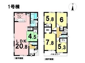 名古屋市南区堤起町1丁目1期 全5棟 1号棟 新築一戸建て