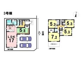 名古屋市南区堤起町1丁目1期 全5棟 3号棟 新築一戸建て