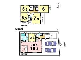 名古屋市南区堤起町1丁目1期 全5棟 5号棟 新築一戸建て
