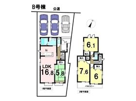 ハートフルタウン名古屋市港区善進町2期全5棟 B号棟 新築一戸建て