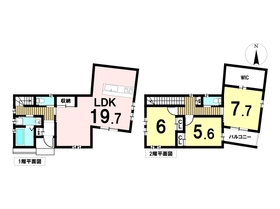 名古屋市中川区吉津5丁目 全1棟 新築一戸建て