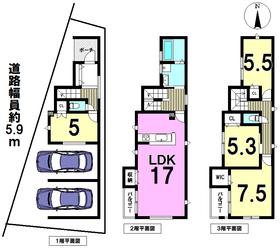 名古屋市中川区供米田第2期 全1棟 新築一戸建て
