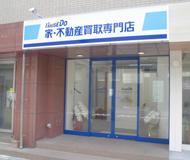 港北ニュータウン店