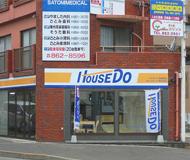 ハウスドゥ!長崎西店の外観画像