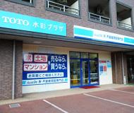 北九州三萩野店