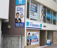 ハウスドゥ!家・不動産買取専門店 福岡天神店の外観画像