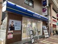 ハウスドゥ!新小岩駅南口店の外観画像