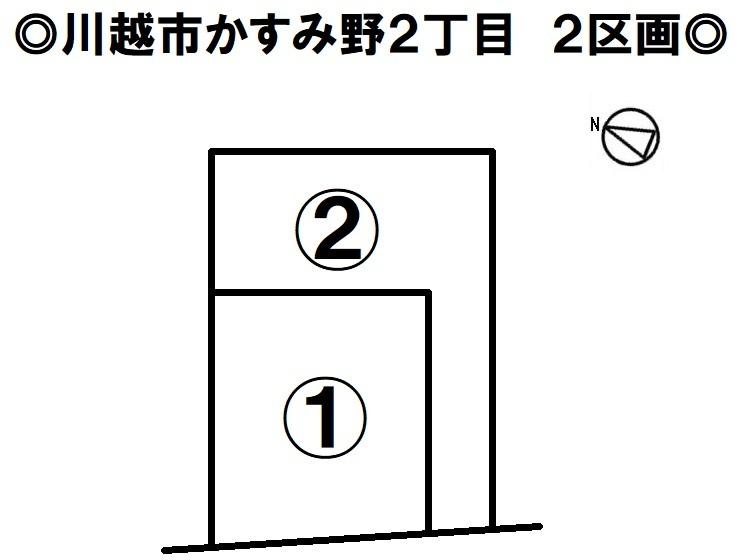 【区画割り画像】