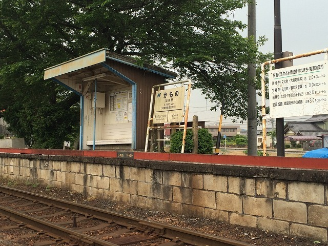 駅徒歩20分(約1600m)
