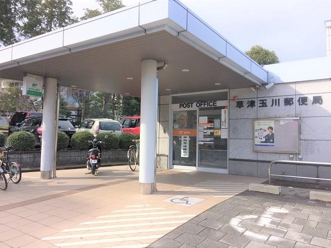 郵便局徒歩約23分(約1800m)m