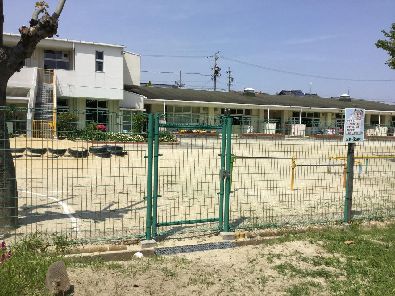幼稚園・保育園徒歩10分(約750m)