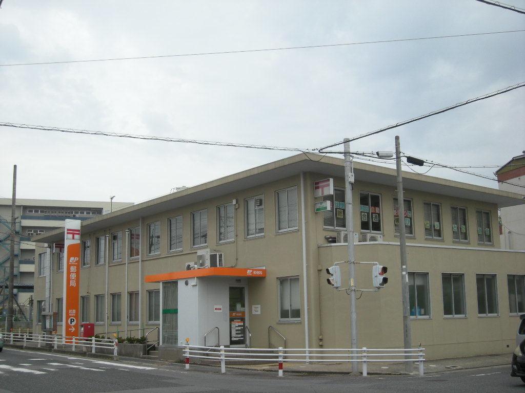 郵便局徒歩5分(約350m)