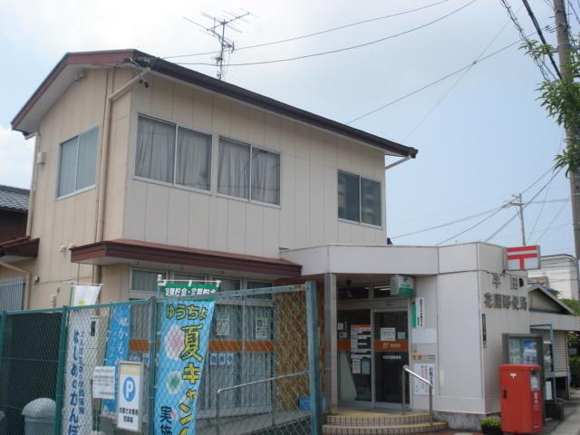 郵便局徒歩9分(約650m)