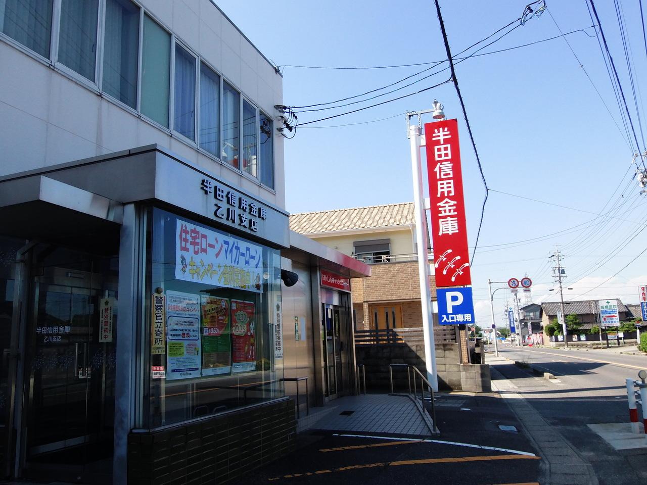 銀行徒歩7分(約500m)