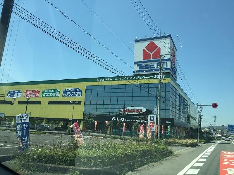 ショッピングセンター徒歩6分(約470m)