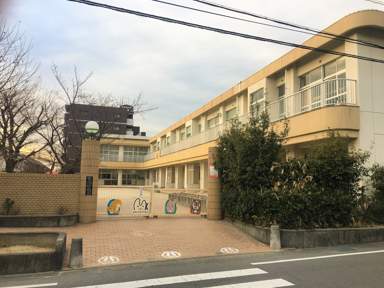 幼稚園・保育園徒歩9分(約700m)