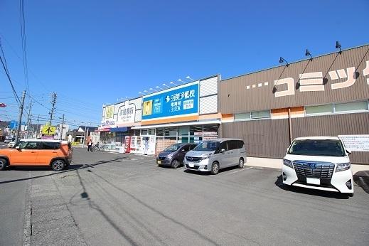 その他環境写真徒歩9分(約720m)