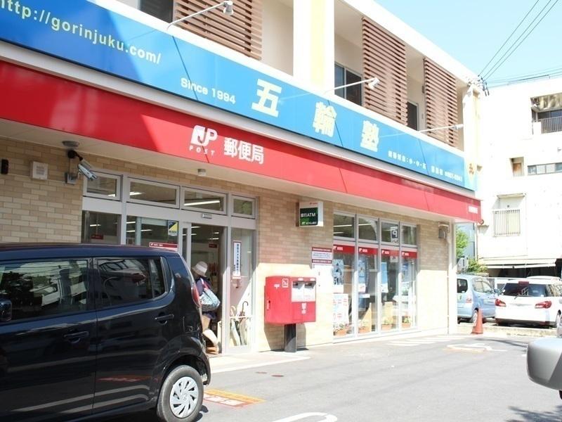 郵便局徒歩約2分(約140m)m