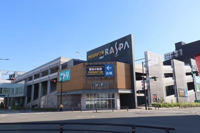ショッピングセンター徒歩16分(約1230m)
