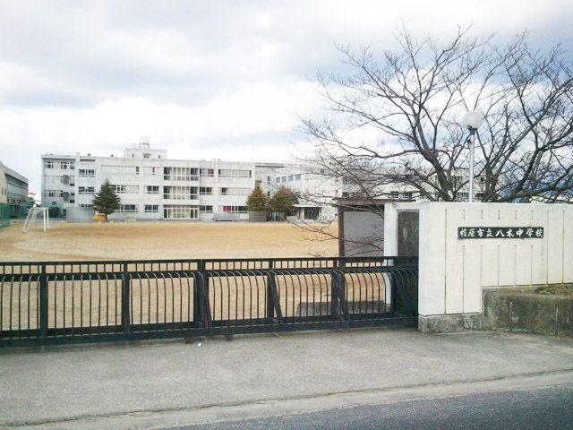 中学校徒歩23分(約1800m)