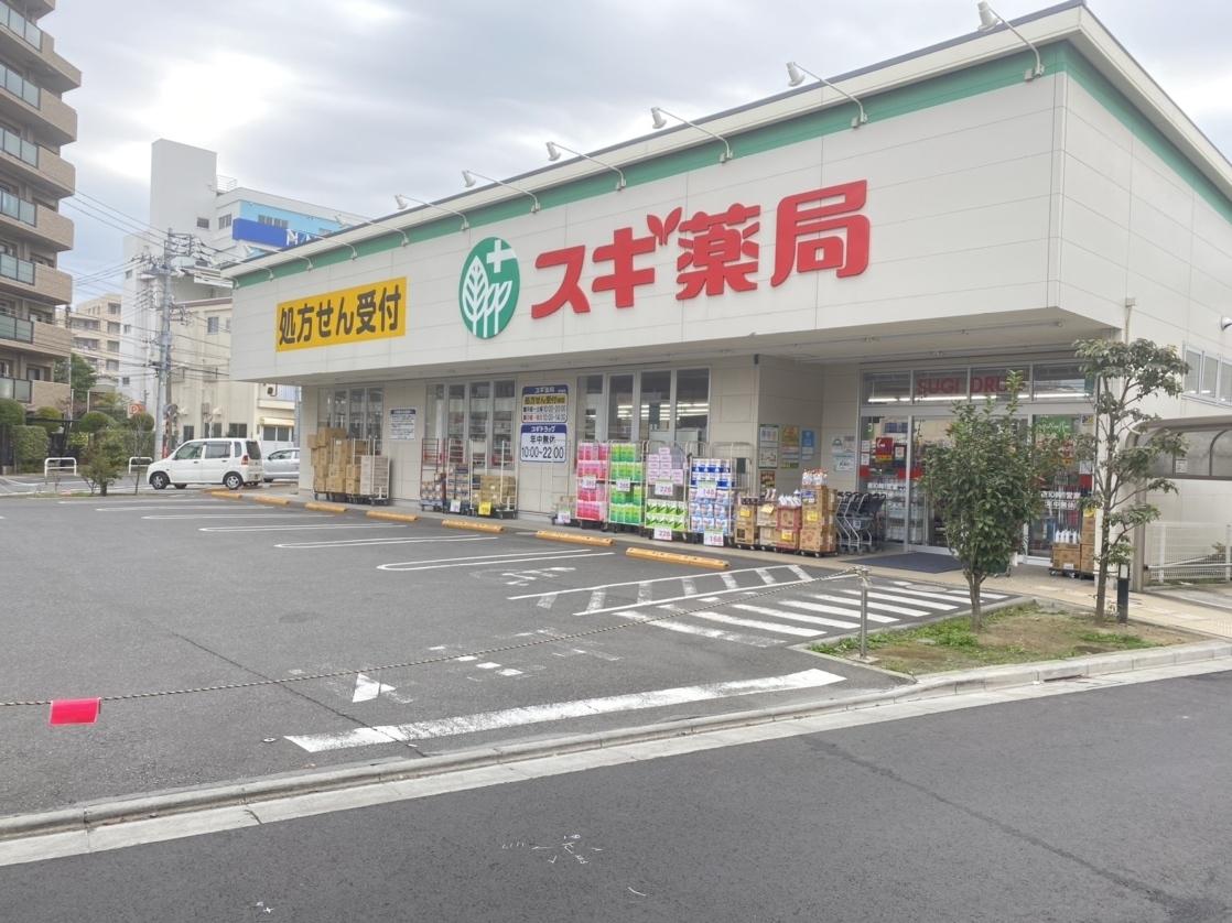 小学校 東 六郷