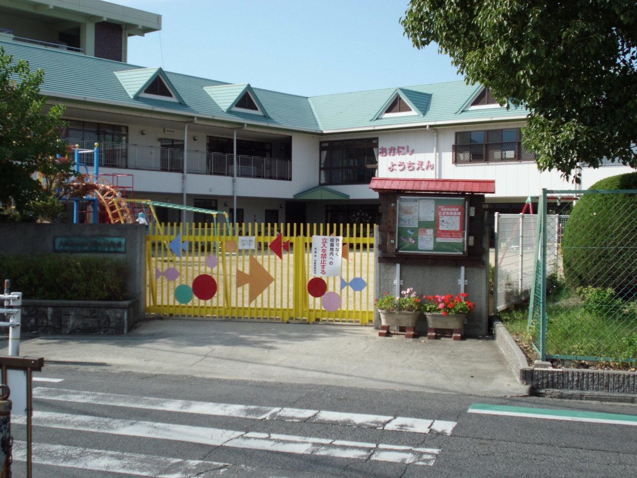 幼稚園・保育園徒歩6分(約450m)