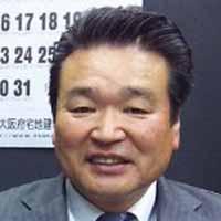 日和佐不動産株式会社 代表取締役 寺内 義幸 氏