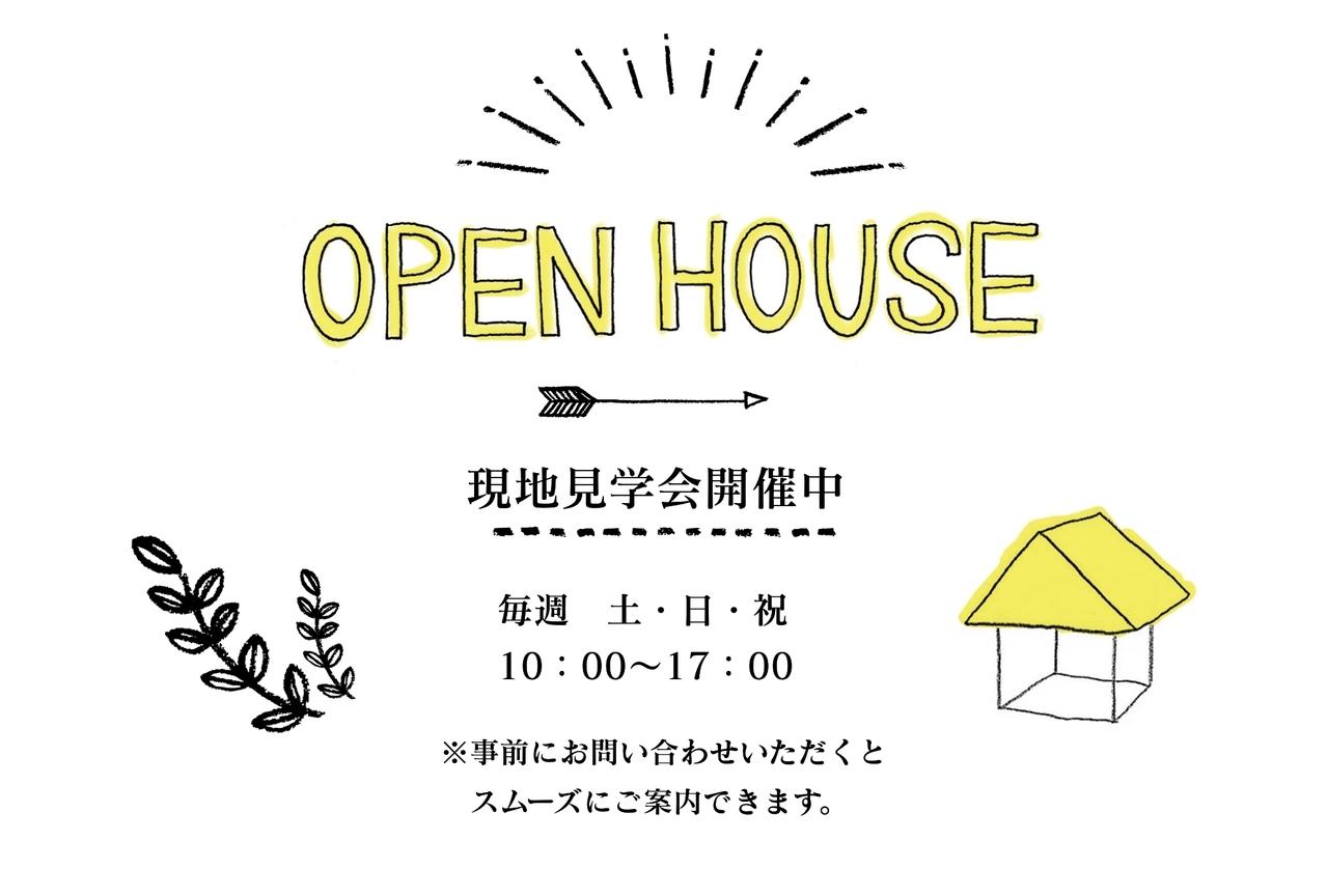 オープンハウス【新築戸建 ファーストタウン中川区伏屋3期 全1棟】