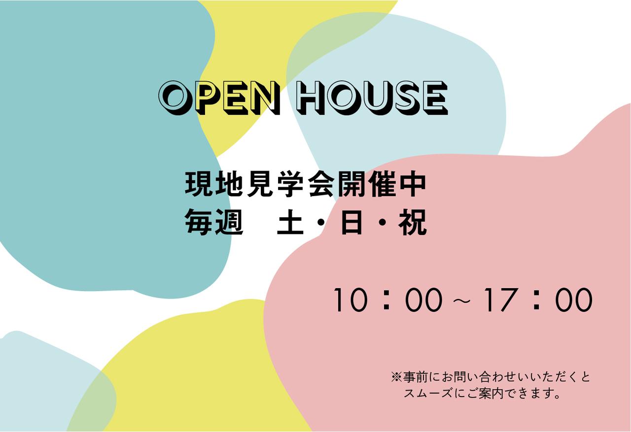 オープンハウス【中川区野田1丁目 全1棟 新築一戸建て】